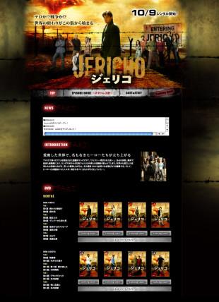 web_jerico