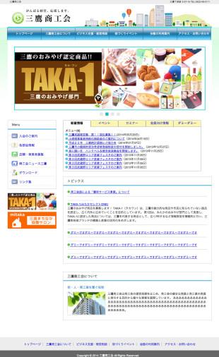 web_mitaka