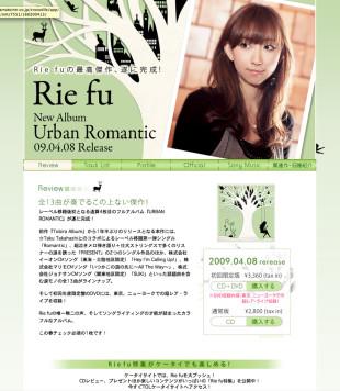 web_rie