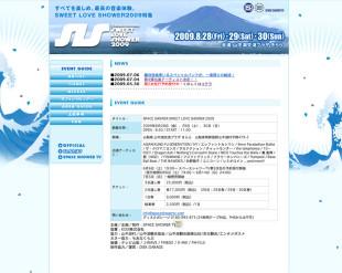 web_sls