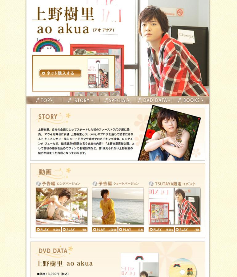 web_ueno